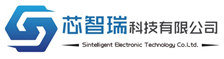 苏州芯智瑞电子科技公司 (Suzhou Sintelligent Electronic Technology Co., Ltd.)